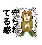 感情メイクアップ<ホント編>(個別スタンプ:20)