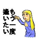 感情メイクアップ<ホント編>(個別スタンプ:21)