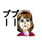感情メイクアップ<ホント編>(個別スタンプ:22)