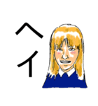 感情メイクアップ<ホント編>(個別スタンプ:23)