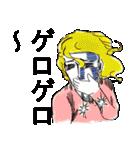 感情メイクアップ<ホント編>(個別スタンプ:24)
