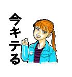 感情メイクアップ<ホント編>(個別スタンプ:25)