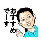 感情メイクアップ<ホント編>(個別スタンプ:26)