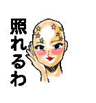 感情メイクアップ<ホント編>(個別スタンプ:28)