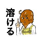 感情メイクアップ<ホント編>(個別スタンプ:29)