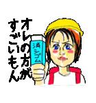 感情メイクアップ<ホント編>(個別スタンプ:30)