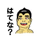 感情メイクアップ<ホント編>(個別スタンプ:31)