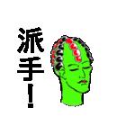 感情メイクアップ<ホント編>(個別スタンプ:32)