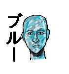 感情メイクアップ<ボツ編>(個別スタンプ:02)