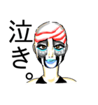 感情メイクアップ<ボツ編>(個別スタンプ:03)