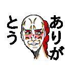 感情メイクアップ<ボツ編>(個別スタンプ:04)