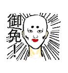 感情メイクアップ<ボツ編>(個別スタンプ:05)
