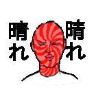 感情メイクアップ<ボツ編>(個別スタンプ:07)