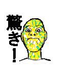 感情メイクアップ<ボツ編>(個別スタンプ:08)
