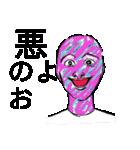 感情メイクアップ<ボツ編>(個別スタンプ:10)