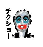感情メイクアップ<ボツ編>(個別スタンプ:11)