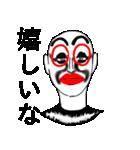 感情メイクアップ<ボツ編>(個別スタンプ:13)