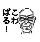 感情メイクアップ<ボツ編>(個別スタンプ:14)