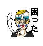 感情メイクアップ<ボツ編>(個別スタンプ:16)