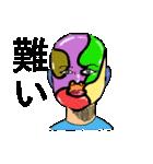 感情メイクアップ<ボツ編>(個別スタンプ:17)