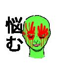 感情メイクアップ<ボツ編>(個別スタンプ:18)