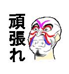 感情メイクアップ<ボツ編>(個別スタンプ:20)