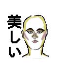 感情メイクアップ<ボツ編>(個別スタンプ:21)