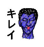 感情メイクアップ<ボツ編>(個別スタンプ:22)