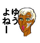 感情メイクアップ<ボツ編>(個別スタンプ:23)