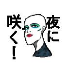 感情メイクアップ<ボツ編>(個別スタンプ:24)