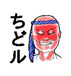 感情メイクアップ<ボツ編>(個別スタンプ:25)
