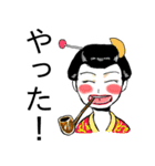 感情メイクアップ<ボツ編>(個別スタンプ:26)