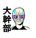 感情メイクアップ<ボツ編>(個別スタンプ:29)