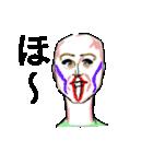 感情メイクアップ<ボツ編>(個別スタンプ:30)