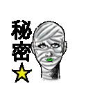 感情メイクアップ<ボツ編>(個別スタンプ:31)