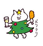 クリスマス~お正月(個別スタンプ:37)
