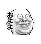 激動く!スキンヘッド5(関西弁)(個別スタンプ:03)