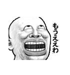 激動く!スキンヘッド5(関西弁)(個別スタンプ:15)