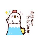 動く!あけおめ酉年!(個別スタンプ:05)