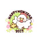 動く!あけおめ2017年(個別スタンプ:01)
