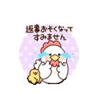 動く!あけおめ2017年(個別スタンプ:05)