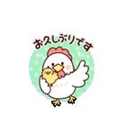 動く!あけおめ2017年(個別スタンプ:06)