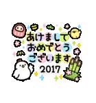 動く!あけおめ2017年(個別スタンプ:09)