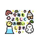 動く!あけおめ2017年(個別スタンプ:11)