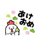 動く!あけおめ2017年(個別スタンプ:13)