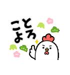動く!あけおめ2017年(個別スタンプ:14)