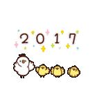 動く!あけおめ2017年(個別スタンプ:15)
