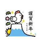 動く!あけおめ2017年(個別スタンプ:17)