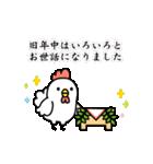 動く!あけおめ2017年(個別スタンプ:18)