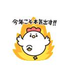 動く!あけおめ2017年(個別スタンプ:21)